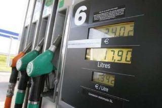 Garage / fuel